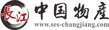 中国物産長江